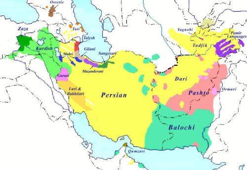 ANU Persian Online